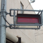 Overhead Line Switch Yard Lane Control